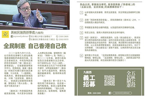 https://ia801500.us.archive.org/12/items/savehongkong/savehk-thumb.jpg